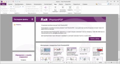 Foxit PhantomPDF 8.0.2.805