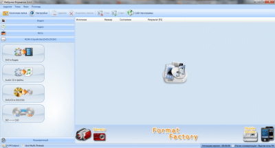 Format Factory 4.4.0.0