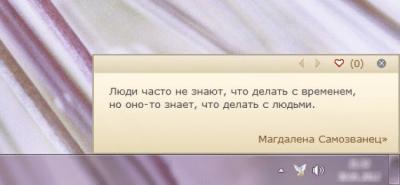 Мессенджер афоризмов 1.1