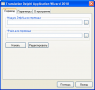 Скачать Translation Delphi Application Wizard