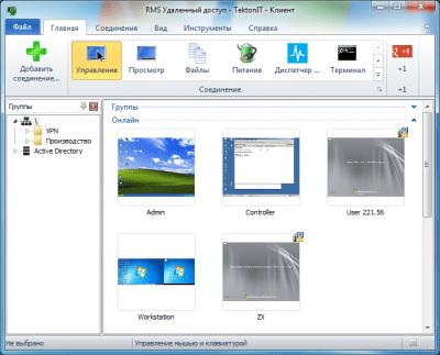 Remote Manipulator System 6.8.0.1