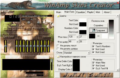 WinAmp Skins Creator