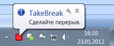 TakeBreak для Windows