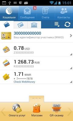 WebMoney Keeper old version 3.0.23