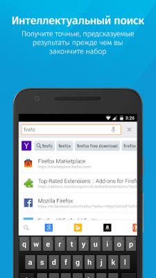 Mozilla Firefox 63.0