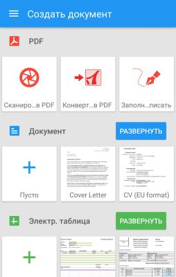 OfficeSuite + PDF Editor 9.9.15153