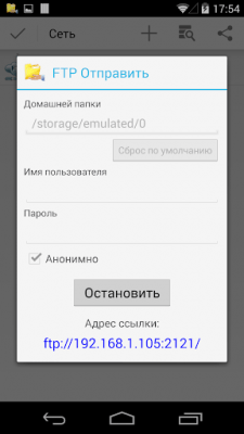 File Manager HD 3.5.0
