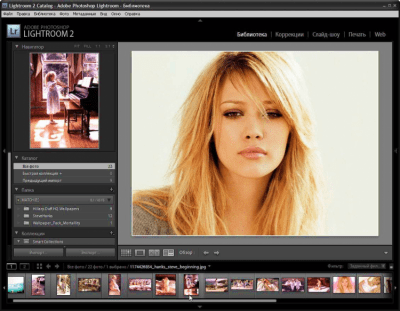 Photoshop Lightroom 6.6.1