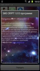 SMS CRYPT 1.0