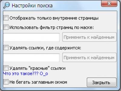 Assistant WebMaster 1.2