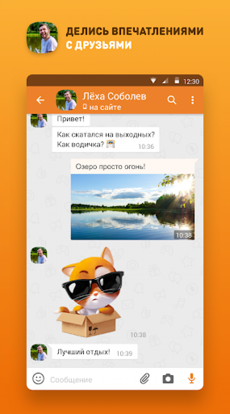 apk gta5 com на телефон