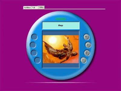 Цифровой альбом 1.0