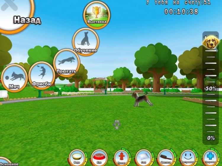 Скачать бесплатно игру — 101 любимчик. Играем с щенятами / аркады.
