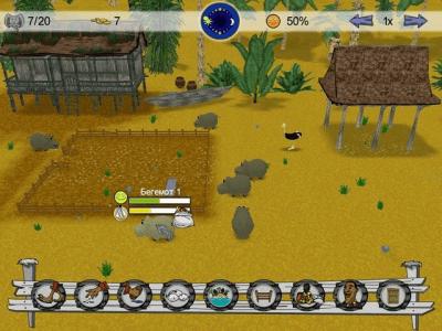 Моя экзотическая ферма