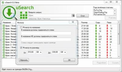 uSearch 0.4 beta