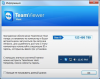 Скачать TeamViewer Host