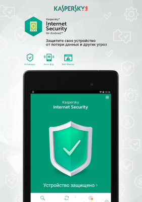 Kaspersky Mobile Antivirus: AppLock & Web Security 11.16.4.574