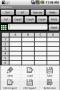 Скачать My Excel