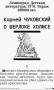 Скачать ZXReader
