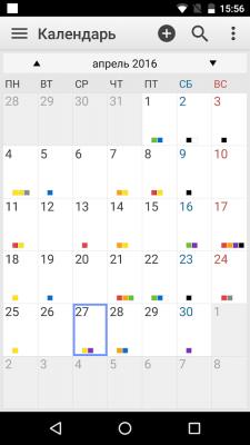 ColorNote 3.11.16