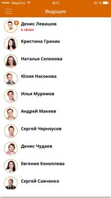 Радио Дача 2.0.7