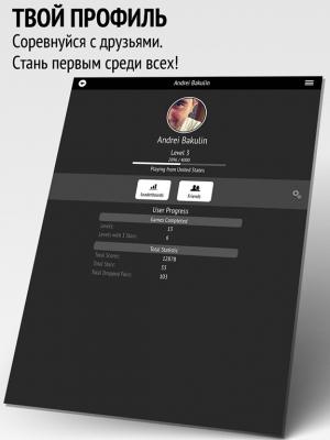 Семки 1.19.0