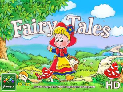 Раскраски и пазлы для детей - Сказочный мир 1.0
