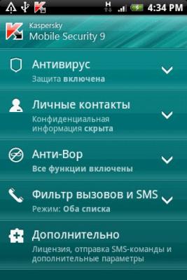 Kaspersky Mobile Security 9.0.4.82
