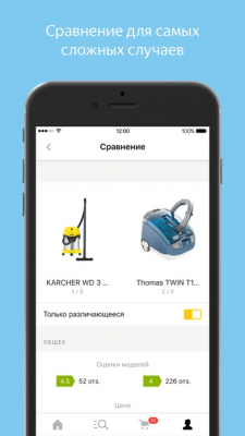 Яндекс Маркет 5.1.7