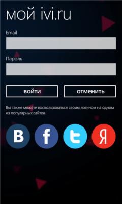 ivi.ru 1.5.1.7