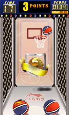 Basketball 2.1.0.0