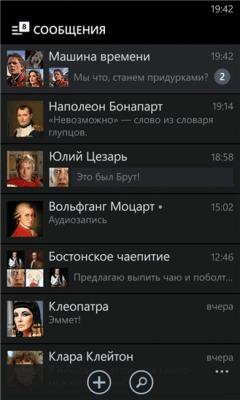 VKontakte 4.3.0.0