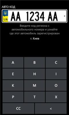 Auto Code 1.4.0.0