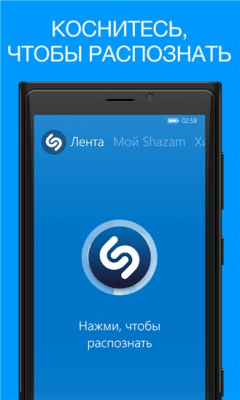 Shazam 4.6.0.11