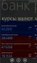 Скачать Банк России