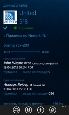 FlightAware 3.6.4856.3108