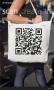Скачать Esponce QR Reader