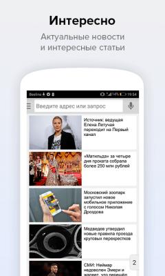 Поиск@Mail.Ru 2.41