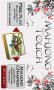 Скачать 3D Mahjong Solitaire free
