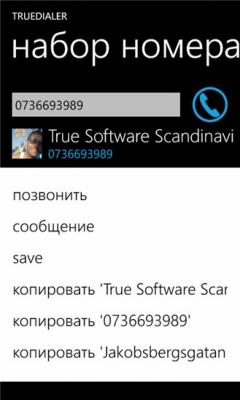 TrueDialer 2.1.2.0