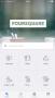Скачать Foursquare