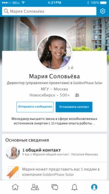 LinkedIn 9.1.9
