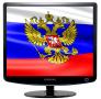 Скачать Заставка (скринсейвер) в виде флага России с гербом
