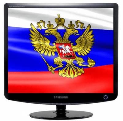 Заставка (скринсейвер) в виде флага России с гербом 2.1