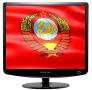 Скачать Заставка (скринсейвер) в виде флага СССР с гербом