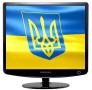 Скачать Заставка (скринсейвер) в виде флага Украины с гербом