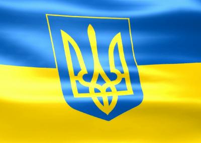 Заставка (скринсейвер) в виде флага Украины с гербом 2.1