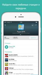 TuneIn Radio 14.8