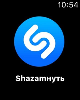 Shazam 12.2