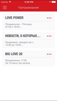 LOVERADIO 2.0.8